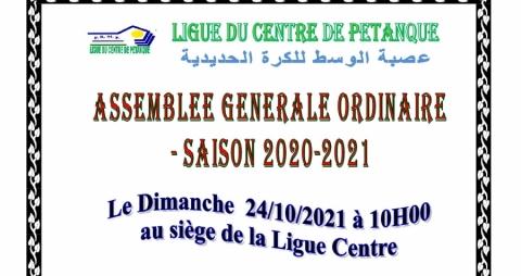 Assemblée Générale Ordinaire de la ligue du Centre le 24/10/2021